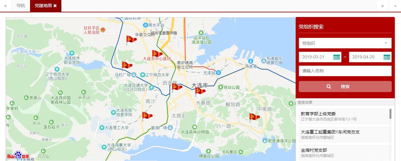 智慧党建党建地图