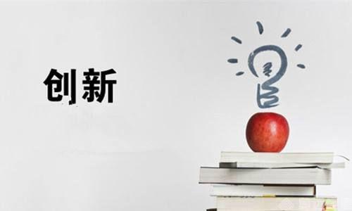 智慧党建创新精神