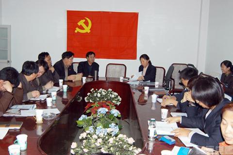 智慧党建党组织管理