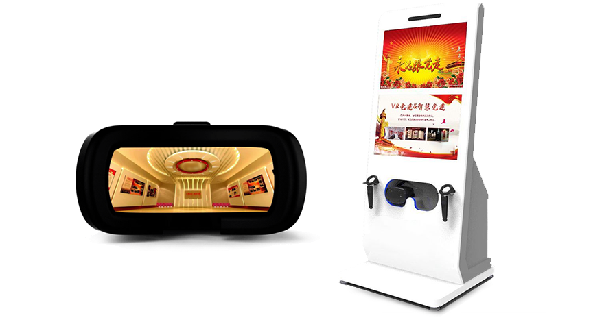 VR互动体验