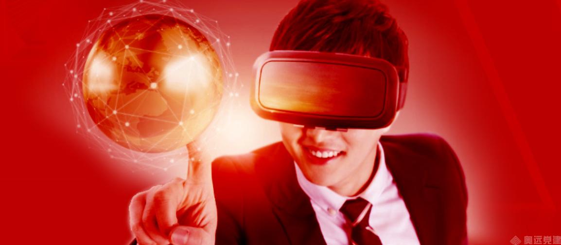 VR智慧党建